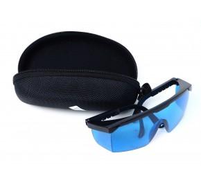 Okulary ochronne do lasera (600-700nm)
